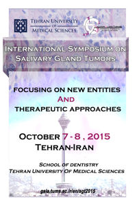 The International Symposium on Salivary Gland Tumors